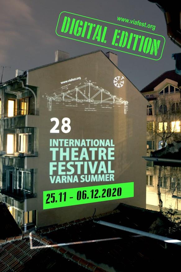 """Международният театрален фестивал """"Варненско лято"""" 2020"""