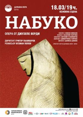 Набуко - опера от Джузепе Верди