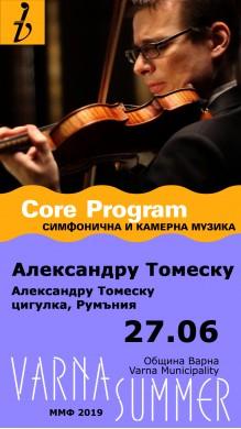 Александру Томеску– цигулка, Румъния