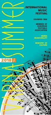 Балкански младежки симфоничен оркестър