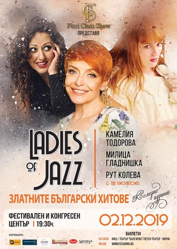LADIES OF JAZZ -