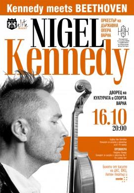 Концерт на Найджъл Кенеди