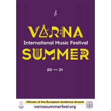 Международен музикален фестивал